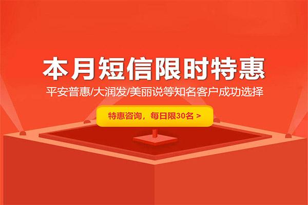 进行短信营销的话术(短信营销话术有谁知道的么)